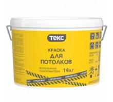 Краска для потолков Стройтекс белая гл/мат 40 кг